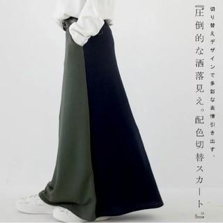 antiqua - アンティカ 配色切替デザインスカート