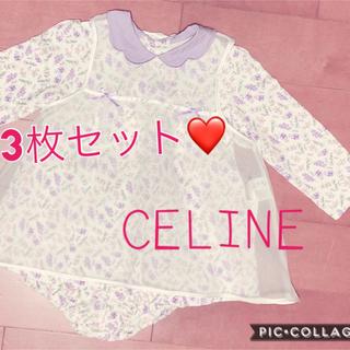 celine - 【本日限定8666円❤️】CELINE/95cm]花柄セットアップ!エプロン付き