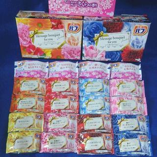 花王 入浴剤 バブ♡メッセージ付♡限定の香り 20錠セット