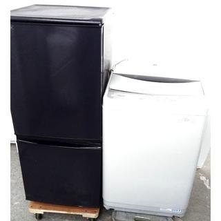 SHARP - 生活家電セット 冷蔵庫 洗濯機 格安セット 一人暮らしに
