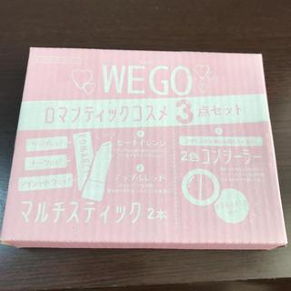 ウィゴー(WEGO)のニコラ 付録(コフレ/メイクアップセット)