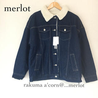 merlot - merlot 裏ボアデニムジャケット *ネイビー