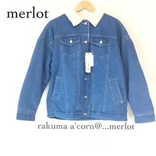 メルロー(merlot)のmerlot 裏ボアデニムジャケット *ブルー(Gジャン/デニムジャケット)