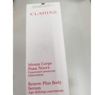 クラランス(CLARINS)のクラランス CLARINS セラム コール ポー ヌーヴ プリュス 200mL (ボディローション/ミルク)