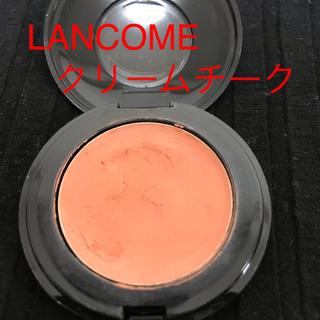 ランコム(LANCOME)のLANCOME クリームチーク 04(チーク)