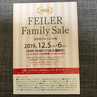FEILER - フェイラー FEILER ファミリーセール 招待券