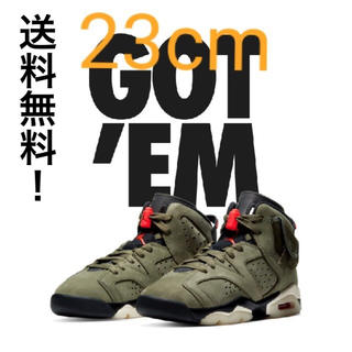 ナイキ(NIKE)のTravis Scott × Nike Air Jordan6 Olive GS(スニーカー)