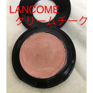 ランコム(LANCOME)のLANCOME クリームチーク07(チーク)