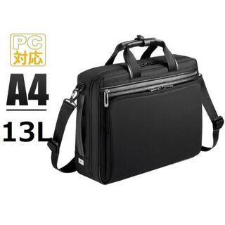 エースジーン(ACE GENE)の2割引■エースジーン[フレックスライトフィット]2WAYブリーフケースA4  黒(ビジネスバッグ)