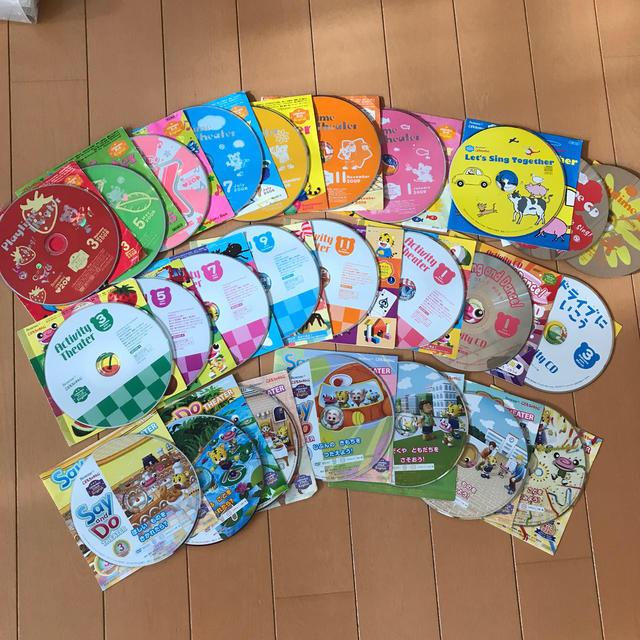 mikan様専用☆ こどもちゃれんじEnglish 英語/くもん図形パズル キッズ/ベビー/マタニティのおもちゃ(知育玩具)の商品写真