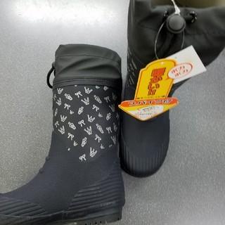 アサヒ(アサヒ)の新品防寒長靴(長靴/レインシューズ)