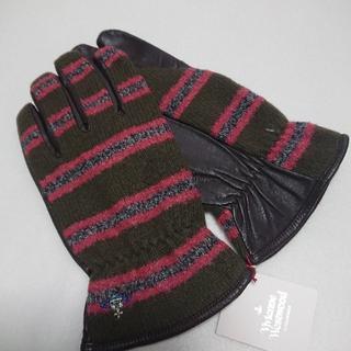 ヴィヴィアンウエストウッド(Vivienne Westwood)の新品 ヴィヴィアンウエストウッド 手袋 羊革 オーブ ニット(手袋)