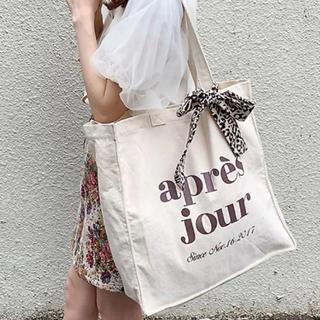 heather - apres jour トートバッグ スカーフ バッグ キャンパスバッグ