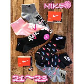 NIKE - NIKE 女のコ靴下 6足セット♡