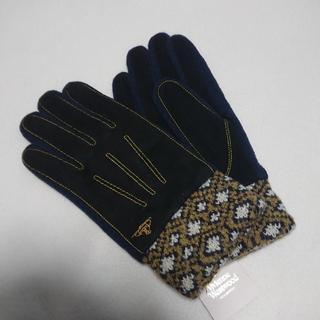 ヴィヴィアンウエストウッド(Vivienne Westwood)の新品 ヴィヴィアンウエストウッド 手袋 羊革 スウェード オーブ ニット ①(手袋)