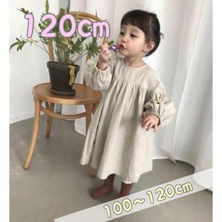 子供服♡ベージュカラーワンピース♡120(ワンピース)