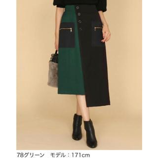 SCOT CLUB - 【早い者勝ち】SCOTCLUB アシンメトリーバイカラースカート
