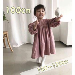 子供服♡くすみピンク ワンピース♡100(ワンピース)
