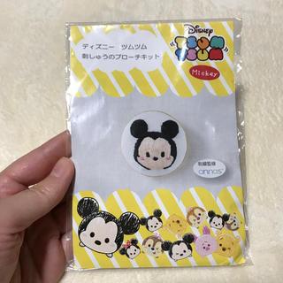 Disney - ディズニーツムツム 刺繍のブローチキット