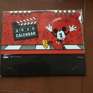 Disney - 第一生命☆ディズニー卓上カレンダー