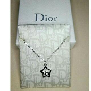 Christian Dior - クリスチャンディオール★ネックレス★スター