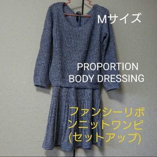 PROPORTION BODY DRESSING - PROPORTION BODY DRESSING  ファンシーリボンニットワンピ