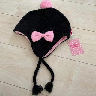 HOT BISCUITS 冬帽子 半額以下 フリーサイズ(50-54)