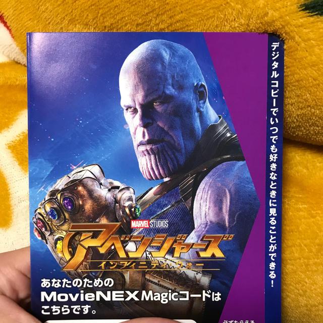 MARVEL(マーベル)のアベンジャーズ インフィニティ・ウォー magicコード エンタメ/ホビーのDVD/ブルーレイ(外国映画)の商品写真
