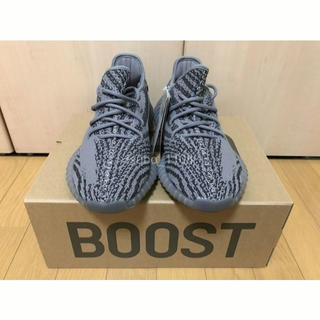 "adidas - YEEZY Boost 350 V2 ""Beluga 2.0"" AH2203"