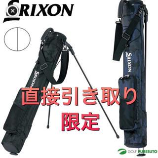 スリクソン(Srixon)のスリクソンスタンド式クラブケース 新品未使用(バッグ)