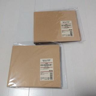 ムジルシリョウヒン(MUJI (無印良品))の《無印良品》CD・DVDホルダー 2個セット(CD/DVD収納)