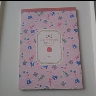 フェリシモ(FELISSIMO)の《フェリシモ》100枚便箋(カード/レター/ラッピング)
