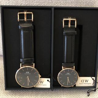 ダニエルウェリントン(Daniel Wellington)のダニエルウェリントン 腕時計 CLASSIC ペアセット ギフトボックス(腕時計(アナログ))