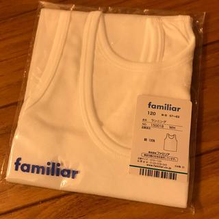 familiar - ファミリア  肌着