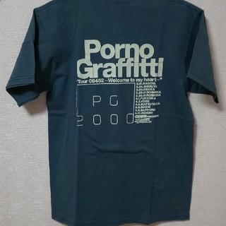 ポルノグラフィティ - ポルノグラフィティ ライブTシャツ 08452ツアー