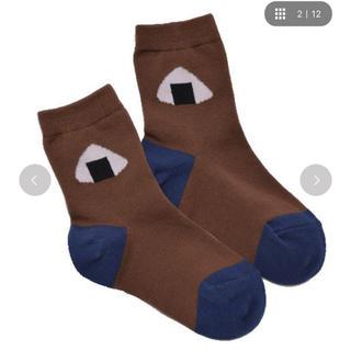 マーキーズ(MARKEY'S)の新品 おにぎりソックス 2足セット(靴下/タイツ)