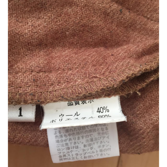 mystic(ミスティック)の【mystic/ミスティック】ウール混 ショートパンツ レディースのパンツ(ショートパンツ)の商品写真