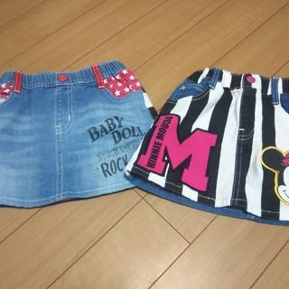 BABYDOLL - 【買得】BABY DOLL 2枚セット スカート