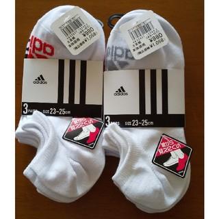 adidas - 新品 アディダス adidas ソックス 23~25センチ 6足 定価2116円