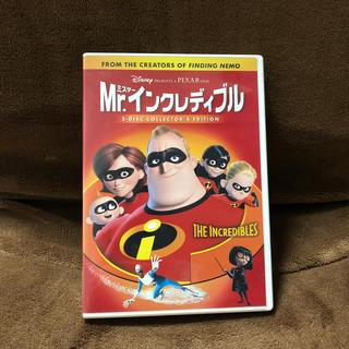 Mr.インクレディブル DVD 2枚組