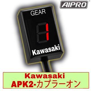 カワサキ(カワサキ)のアイプロ製★シフトインジケーター APK2 赤 Ninja250R EX250K(パーツ)
