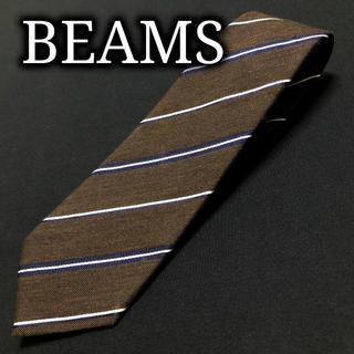 ビームス(BEAMS)のビームス レジメンタル ブラウン ネクタイ ウール A101-R01(ネクタイ)