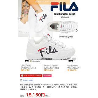 FILA - FILA ダットスニーカー