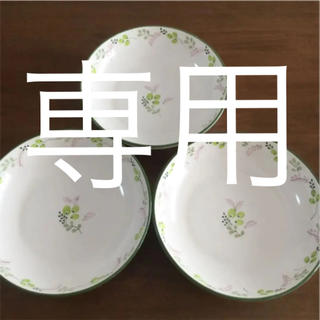 アフタヌーンティー(AfternoonTea)のsatomin様専用  Afternoon Tea 陶磁器 プレート 3枚セット(食器)