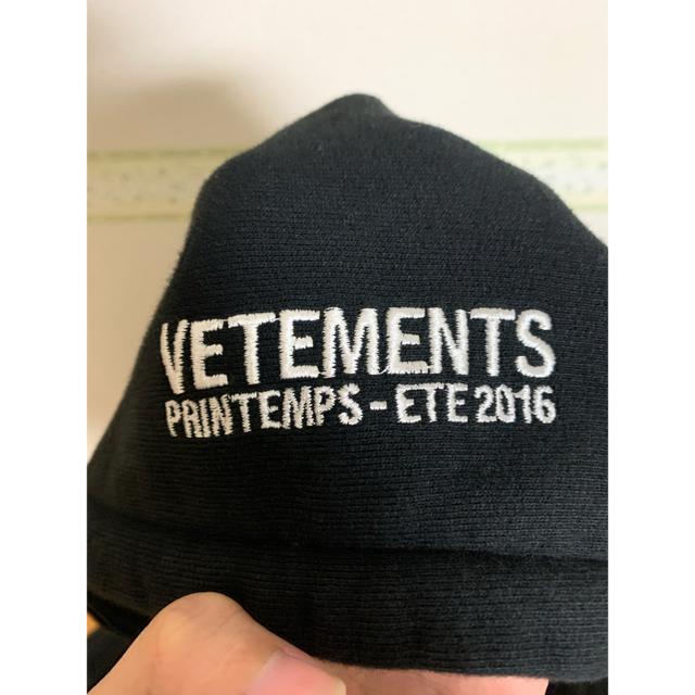 Balenciaga(バレンシアガ)のVETEMENTS タイタニック hoodie メンズのトップス(パーカー)の商品写真