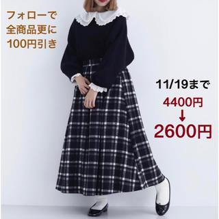 merlot - merlot チェック柄フリースロングスカート 黒色です。