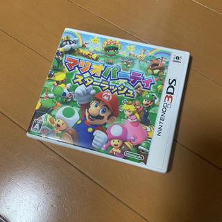 ニンテンドー3DS - マリオパーティ スターラッシュ 3DS