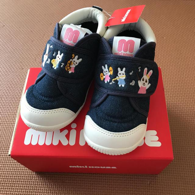 mikihouse(ミキハウス)のミキハウス スニーカー うさこ 16㎝ キッズ/ベビー/マタニティのキッズ靴/シューズ (15cm~)(スニーカー)の商品写真