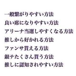 防弾少年団(BTS) - KーPOP Johnnys