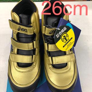 アシックス(asics)のアシックス 安全靴 CP302 シリーズ 限定ゴールド FCP302(その他)